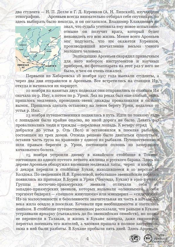 grafik-exp-pvs