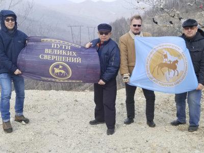 Permalink to: Фотографии с экспедиции п. Терней Приморского края, февраль 2019