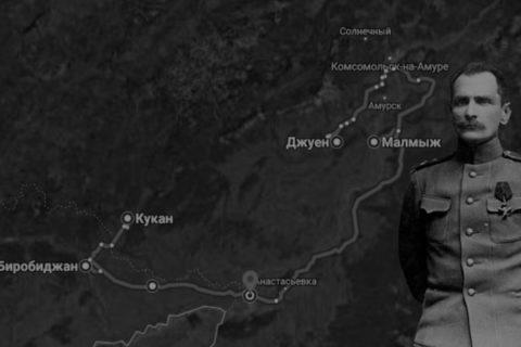 Permalink to:Экспедиция «Пути великих свершений» по маршруту «Олгон-Горинской экспедиции» Владимира Арсеньева